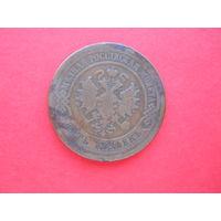 5 копеек 1878. С 1 рубля.