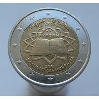 2 евро 2007 Греция 50 лет подписания Римского договора