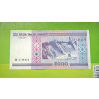 Беларусь. 5000 рублей серия ВА