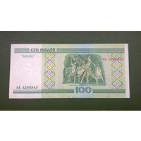 100 рублей  серия мА UNC.