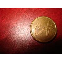 Жетон кафе (монета валидатор Германия)