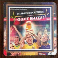 Подставка под пиво Черниговское /Украина/ No 2