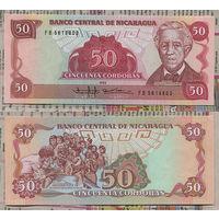 Распродажа коллекции. Никарагуа. 50 кордоба 1985 года (P-153a - 1985 (1988) Issue)