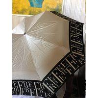 Зонт женский FERRE Ферре Италия оригинал цвет молочный черный