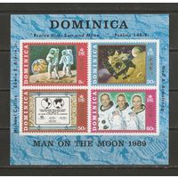 Доминика 1969 Космос
