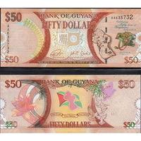 Гайана  50 долларов  2016 год  ЮБИЛЕЙНАЯ  UNC