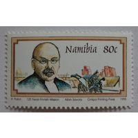 Намибия.1995.Албин Савала
