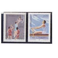 АРГЕНТИНА **. 1987. Баскетбол. Гребля.  # 1893 - 1894. MNH. спорт