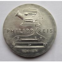 ГДР. 5 марок 1974