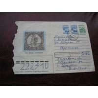 Конверт герб войска Запорожского, марки Украины, штамп Водолага - Молодечно