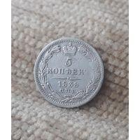 5 копеек 1838 спб