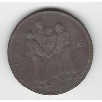 Румыния 20 лей 1930 года. Лондон (без знака монетного двора). Краузе KM# 50. Состояние F!