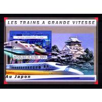 2011 Гвинея. Скоростные поезда Японии