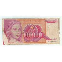 Югославия, 100.000 динаров 1989 год