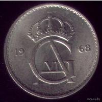 10 эре 1968 год Швеция