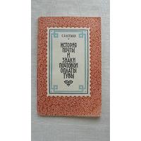 Распродажа! Каталог почтовых марок Тувы