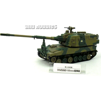 Type 99 155mm Self-Propelled Howitzer - Japan 1/72 Scale Model by DeAgostini