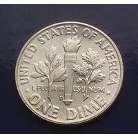 США 1 дайм 1958 D. Серебро 0.900. Unc.