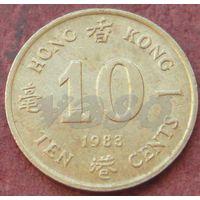 5310:  10 центов 1983 Гонконг