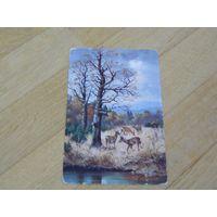 """Старинная открытка (почтовая карточка - открытое письмо) """"Олени""""."""