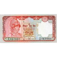 Непал, 20 рупий обр. 2002 г., UNC