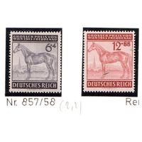 Германия(Рейх)-1943,(Мих.857-858)  ** , Лошади