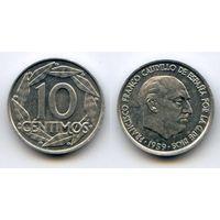 Испания 10 сантимов 1959 Каудильо Франсиско Франко UNC