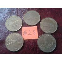 Недорого! Лот коллекционных жетонов SHELL (лот#2.S)+ Бонус! Сегодня новые аукционы!!