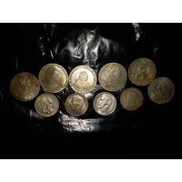 Редкие копии монет дореволюционной России