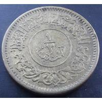 Йемен. 1/2 букша 1963