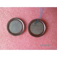 Пьезоизлучатели (пьезозвонок ЗП-4 с подпаянными проводками длиной 30мм), внешний диаметр металлической части 30мм =цена за 10шт=