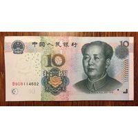 Китай, 10 юаней образца 2005