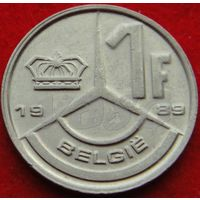 2458:  1 франк 1989 Бельгия KM# 171