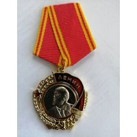 Копия Орден Ленина