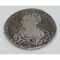 Монета 1 рубль 1725 года. Екатерина I.