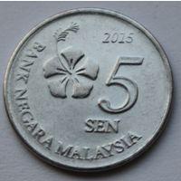 Малайзия 5 сен, 2015 г.