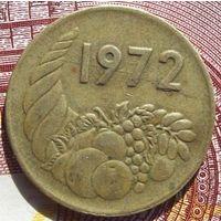 20 сантимов 1972