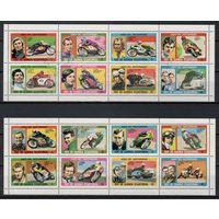 Экваториальная Гвинея/GQ 895-910 KB/1976/Мотоспорт/Мотоциклисты/Спорт/СТО/ Мини-лист/