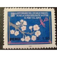 Перу 1993 цветы и колибри Mi-3,5 евро