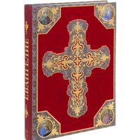 Евангелие (подарочное издание)
