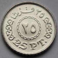 Египет, 25 пиастров