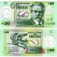 Уругвай  20 песо  2020  год  UNC  (полимер) НОВИНКА