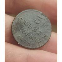 3 гроша 1828, неплохие