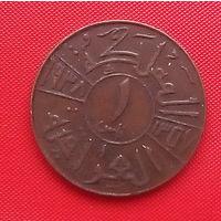 56-36 Ирак, 1 филс 1938 г.