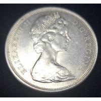 Канада 50 центов 1965 серебро, Елизавета II, герб лев и единорог