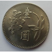"""Тайвань 1 юань (доллар) 1971 """"Орхидея"""""""