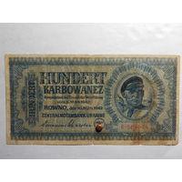 Немецкая оккупация Украины 100 карбованцев 1942 г