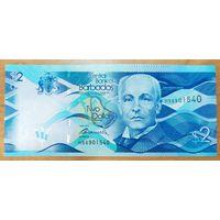 2 доллара 2013 года - Барбадос - UNC