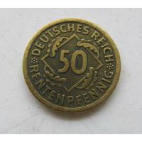50 пфенигов 1924 Берлин