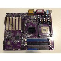 ECS P4IBASD (SDRAM+DDR) ( Socket 478 ) ATX